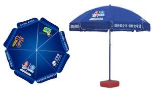 Beach Umbrella (LY-008)