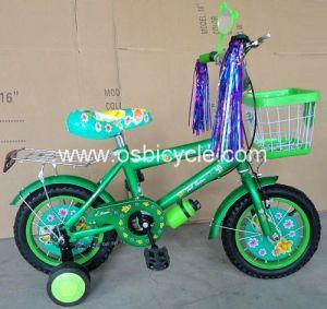 Children Bike (OS-023)