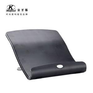 Laptop Stand (ID-U1)