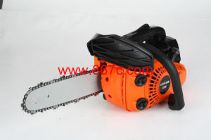 Chain Saw (QC-2001)