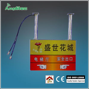Direction Board Decoration Antenna/ 7~9dBi/ 806~960MHz/1710~2500MHz (CXT-ANT0-ZS03)