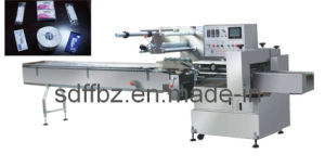Folded Tissue Horizontal Flow Wrapping Machine/Flow Wrapper (FFA) pictures & photos
