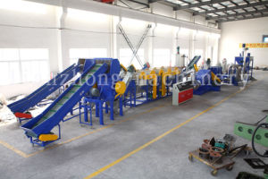 PP/PE Waste Recycling Line, PE/PP Film Recycling Machine