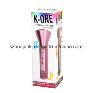 2017 Newest Model Wireless Microphone Speaker (K-one Karaok) pictures & photos