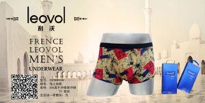 Men Underpants Men Boxers 020