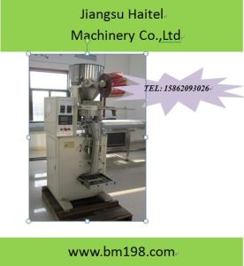Multi-Function Powder Vertical Packing Machine pictures & photos