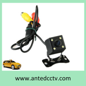 Waterproof Night Vision Backup Auto Camera for Car, Vehicle Rearview Reversing System pictures & photos