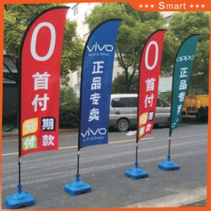 3/5/7 Metres Water Injection Flag / Water Base Flag for Advertising Model No.: Zs-020 pictures & photos