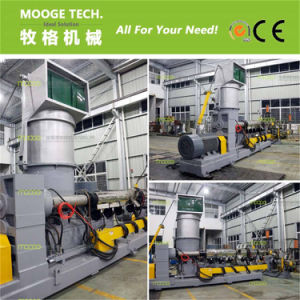 double PP PE film granulation machine pictures & photos