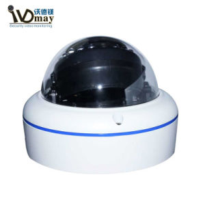360 Fisheye IR Night Vision Security Camera with Sony 700tvl pictures & photos