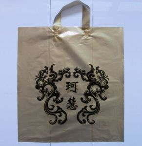 Customized Printing Promotion LDPE/HDPE Loop Handle Shopping Bags pictures & photos