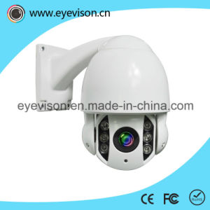 1/3 Inch 1080P Cvi IR PTZ Medium Speed Dome Camera pictures & photos