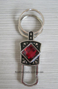 Promotional Item Keychains Two Ring with Customer Logo pictures & photos