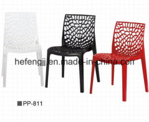 New Design Plastic Chair Mesh Base Leisure Stackable Chair-PP811 pictures & photos