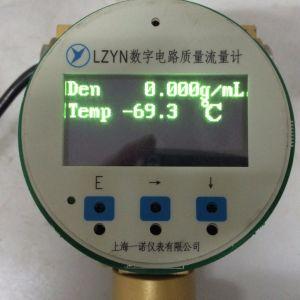 Temperature Sensor Lzyn Coriolis Mass Flowmeter pictures & photos