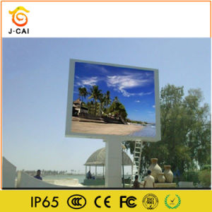 Outdoor P12.5 Full Color High Brightness LED Lighting pictures & photos