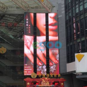 Vg 6mm Full Color HD Outdoor LED Display Screen pictures & photos