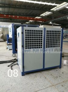 Ce Approved 15rt Air Cooled Chiller for Mineral Water pictures & photos