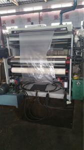Holographic Film Coating Machine pictures & photos