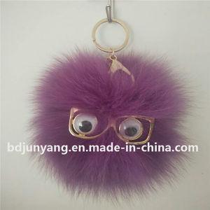 Wholesale Fox Fur Ball Keychain Fox Fur POM Poms pictures & photos