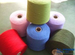 Cotton & Cashmere Blended Yarn for Knitting and Weaving