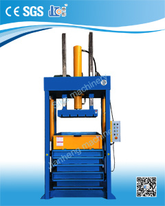 Vms30-6040/Lb Baling Press Machine for Textile & Beddings Baler pictures & photos