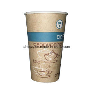 New Design High Quality Brown Paper Coffee Cup Custom Printed Single Wall Insulated Disposable Paper Cup pictures & photos