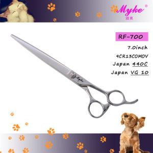 Hair Grooming Scissors for Pets (RF-700)