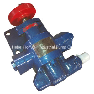 CE Approved KCB55 Positive Displacement Gear Pump pictures & photos