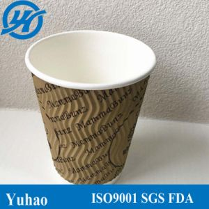 8oz Double Wall Logo Printed Paper Coffee Cups (YHC-134) pictures & photos