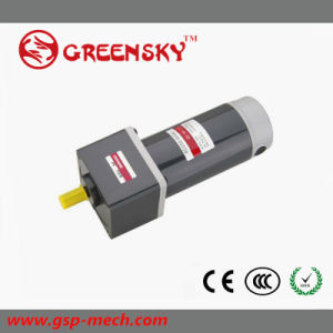 GS 250W 90mm DC Gear Motor 120V 50Hz pictures & photos