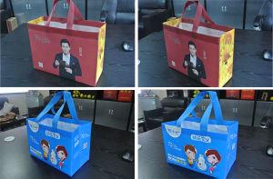 Full Automatic Nonwoven Laminated Plastic Box Bag Making Machine pictures & photos