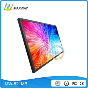 Full HD 1080P 82 Inch LCD Monitor with LED Backlit (MW-821MB) pictures & photos