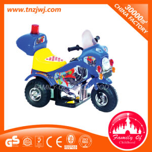 Kids Electric Motorcycle Battery Operated Motorcycle with Light and Music pictures & photos