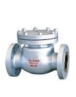 "Swing Check Valves, Class150~1500, Size: 2""~12"""