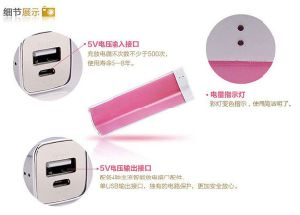 18650 Battery Travel Portable Mobile Power Bank pictures & photos