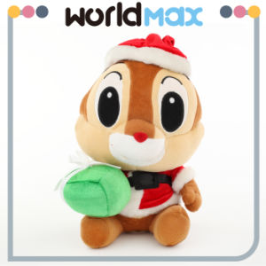 Custom Plush Stuffed Animal Squirrel Toy (SQ1101)