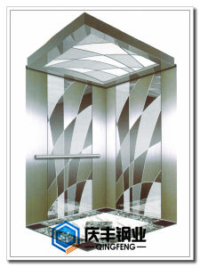 Stainless Steel Sheet for Elevator Car (EC017)