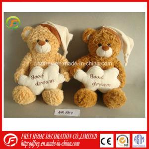 OEM Customized Supplier of Plush Teddy Bear
