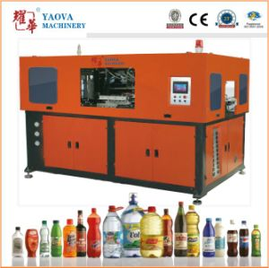 Stretch Pet Bottle Manual Blow Moulding Machine Price pictures & photos