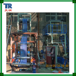 Double Color HDPE LDPE Plastic Film Blowing Machine pictures & photos