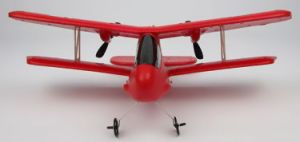 702808-Glider RTF pictures & photos
