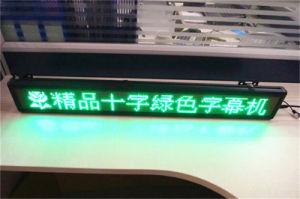P7.62 LED DOT Matrix LED Single Green Message Sign pictures & photos