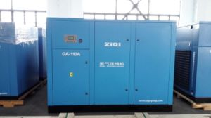 Electric Stationnary Air Compressor Screw pictures & photos