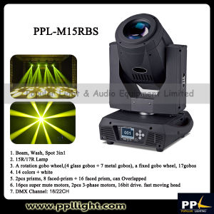 2016 New 15r/17r Beam & Spot 3in1 Moving Head Light pictures & photos