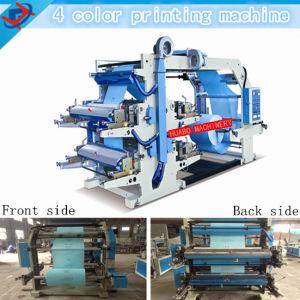 Low Price Flexo Printing Machine pictures & photos