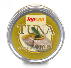 170g Canned Tuna in Oil pictures & photos