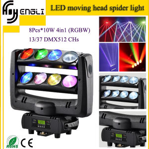 LED RGBW 4in1 Spider Moving Head Light for Stage pictures & photos