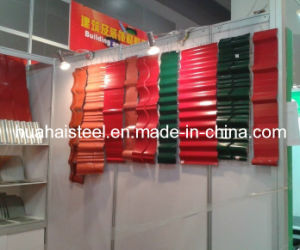 Prepainted Corrugated Galvanized Steel Sheet in Coil pictures & photos