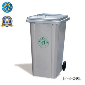 240L Garbage Bin Steel Trash Can